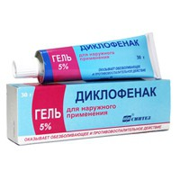 Диклофенак, гель д/наружн. прим. 1% 30 г №1