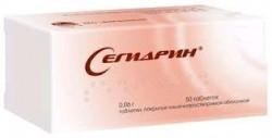 Сегидрин, табл. п/о кишечнораств. 60 мг №50
