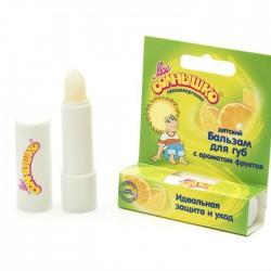 Бальзам для губ детский, Мое солнышко фрукты 2.8 г