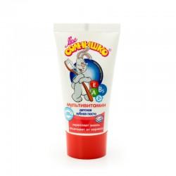 Зубная паста для детей, Мое солнышко мультивитамин 65 г