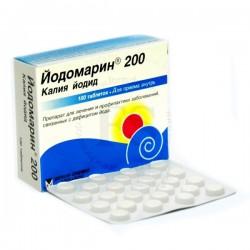 Йодомарин 200, табл. 0.2 мг №100
