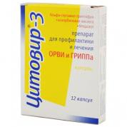 Цитовир-3, капс. №12