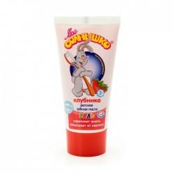 Зубная паста для детей, Мое солнышко клубника гелевая 75 г