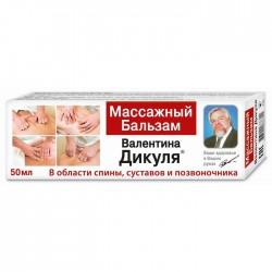 Бальзам, Валентина Дикуля массажный 50 мл